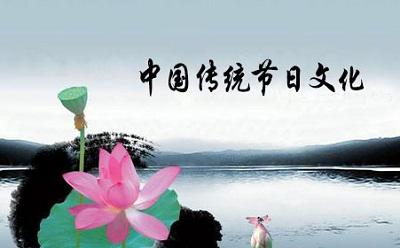 传统节日_中国传统节日作文500字