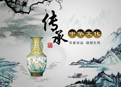 传承发展中华文化 培育共有精神家园