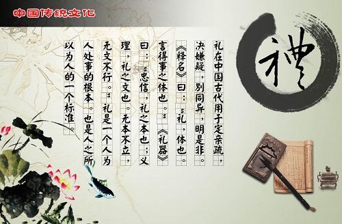 """临沂推出弘扬传统文化""""十大行动"""""""