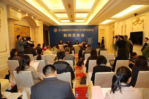 叶圣陶研究会主办的2015·海峡两岸中华传统文化与现代化研讨会13日在