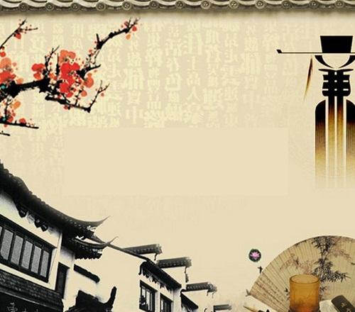 弘扬优秀传统文化 推进廉政文化建设