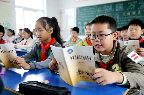 国学经典诵读方案每学年安排40课时