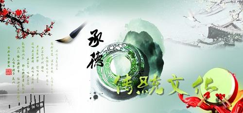 旨在通过传统美德教育,传承中华优秀传统文化.