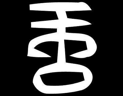 logo 标识 标志 设计 矢量 矢量图 素材 图标 400_312