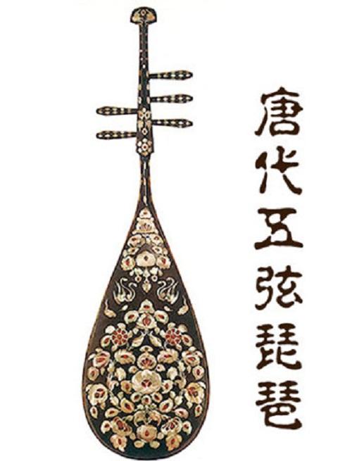 竹笛曲谱浪人琵琶