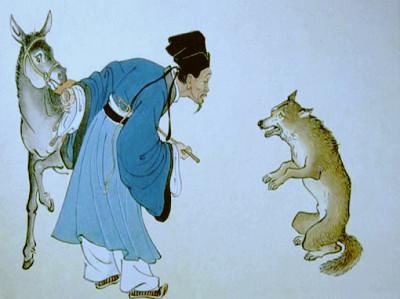 【古代寓言故事】50东郭先生和狼