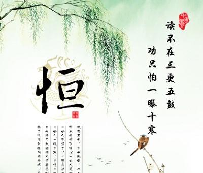 树读竹笛谱-【原文】   诸位贤弟足下:   十一前月八日,已将日课抄与弟阅,嗣后