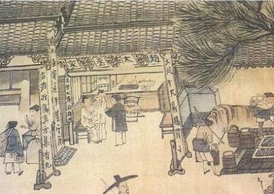【图语:古代药店(资料图)】