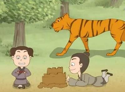 威风的老虎卡通图片