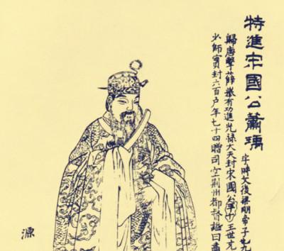 与唐朝争地的萧铣还属他的子侄辈亲族.隋炀帝皇后萧氏是他亲姐姐.