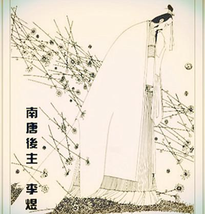 嘲风咏月 - 西部落叶 - 《西部落叶》· 余文博客