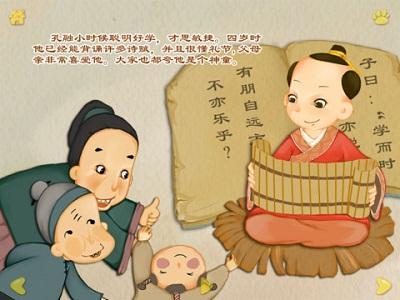 南怀瑾谈儿童启蒙教育