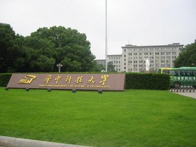 2013年华中科技大学心理学考研招多少人啊?对非211的会有限制么?