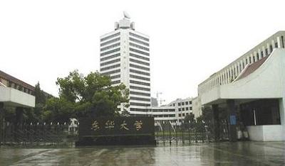 53 东华大学图片