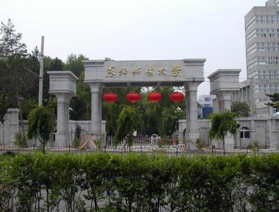 【图语:东北林业大学,简称东林、东北林大、林大,创办于1952年】