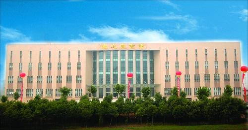 学校教育 >西安培华学院校园文化建设巡礼    腹有诗书气自华,这是来