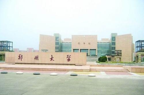 河南要建两三所自主设置专业的高水平大学