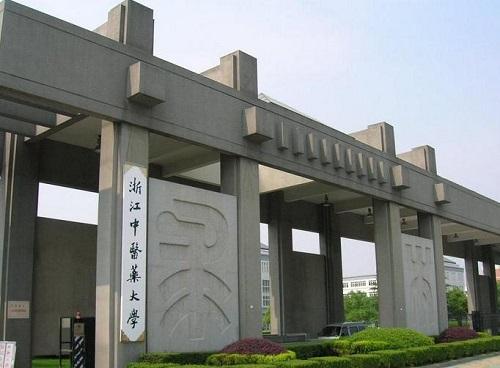省财政厅联合发出通知明确,浙江中医药大学,浙江海洋学院,宁波工程